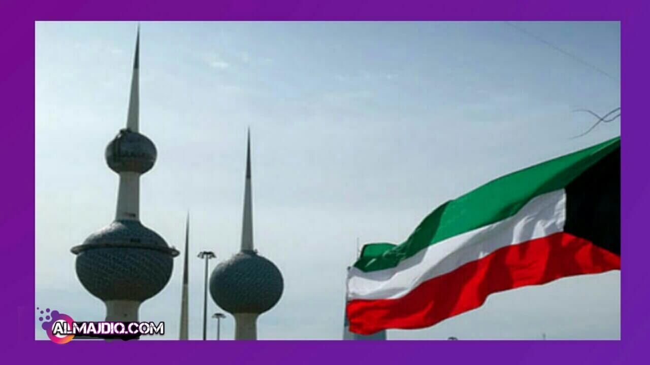 الكويت: 3 أشهر مدة زيارة الزوجة والأبناء للوافد