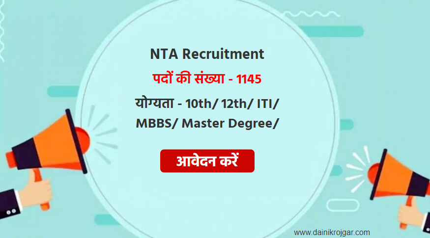 NTA DU Recruitment 2021: Last Date To Apply Extended For 1145 Junior Assistant, Assistant, Steno and other posts
