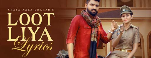 Loot Liya Lyrics - Khasa Aala Chahar | Sweta Chauhan | New Haryanvi Song 2021