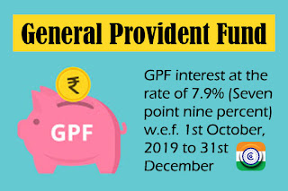 GPF General Provident Fund interest rate