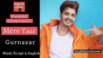 mere-yaar-lyrics-gurnazar