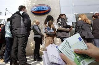 Επίδομα 200 ευρώ για 10.000 ανέργους