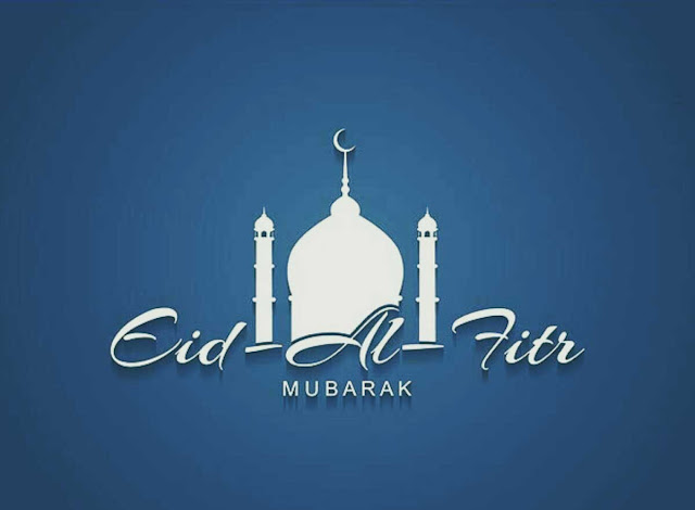 Eid Mubarak Images HD Download
