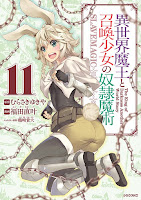 Isekai Maou to Shoukan Shoujo no Dorei Majutsu / How to NOT Summon a Demon Lord Mangá Online Capa Volume 6