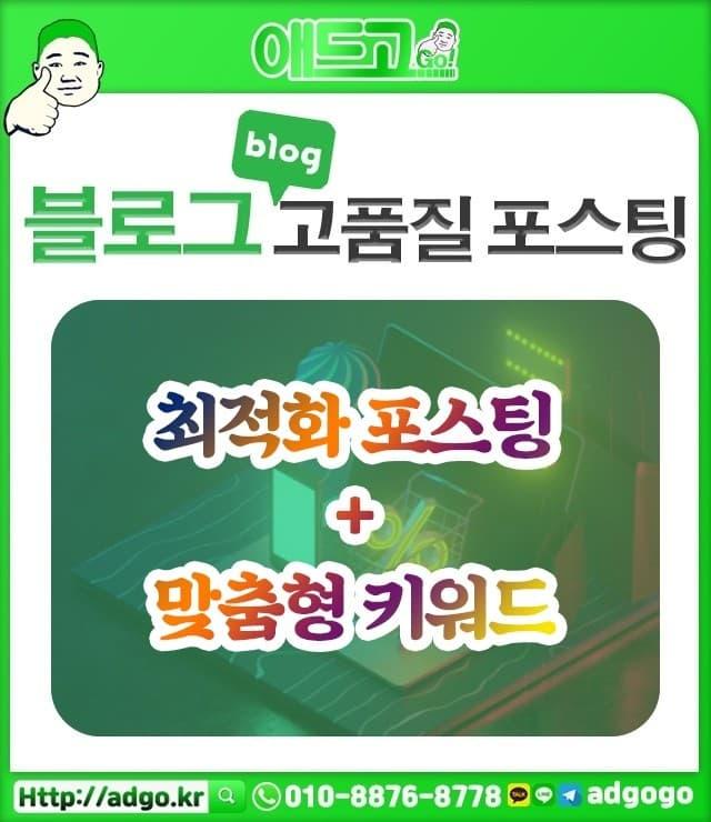 경남창원 마케팅회사