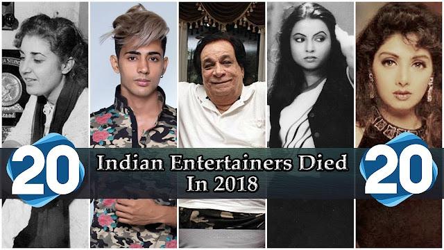 Bollywood Celebrity Death List 2018