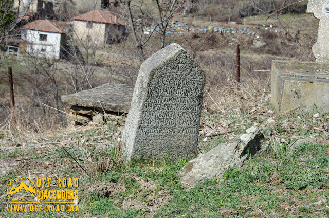 Serbian WW1 cemetery near St. Petka church, Skochivir village, Macedonia