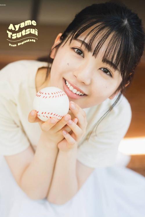 Ayame Tsutsui 筒井あやめ, Young Gangan 2021 No.18 (ヤングガンガン 2021年18号)