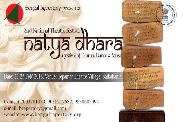2nd Natya Dhara 2018