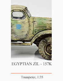 Egyptian Zil-157k
