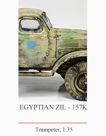 Egyptian Zil-157k