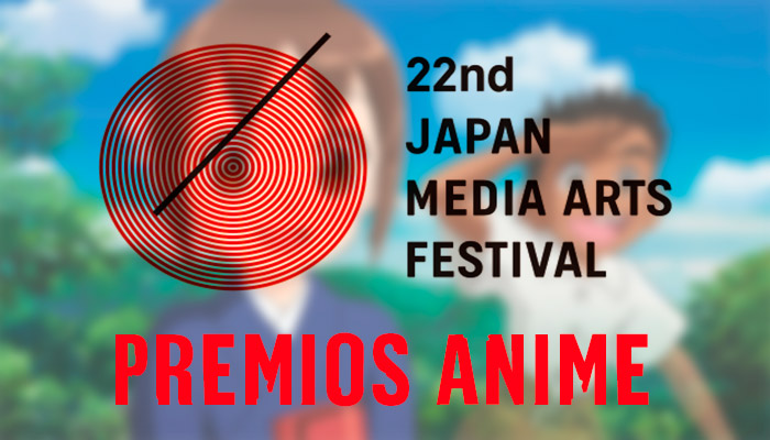Ganadores 22º Japan Media Arts Festival: Anime