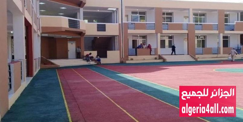 مدراء المؤسسات التربوية عبر مختلف ولايات الوطن,تربية : استئناف العمل الإداري والبيداغوجي بالمؤسسات التربوية.
