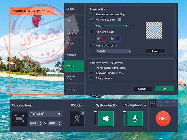 تحميل برنامج مسجل الشاشة للكمبيوتر Movavi Screen Recorder 2020