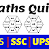 IBPS PO/CLERK | SSC | UPSSSC Quantitative Aptitude Quiz | Latest Pattern