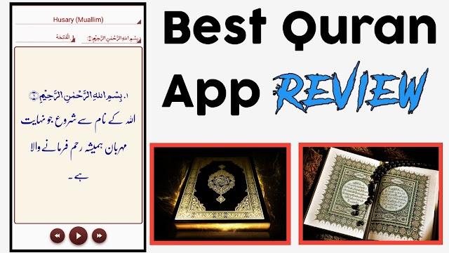The Glorious Quran (Official) Best Quran app