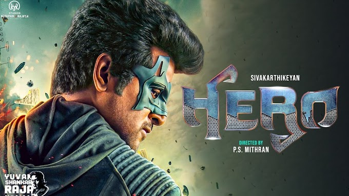Hero Movie Worldwide Boxoffice Collection