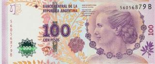 நாடுகளும் நாணயங்களும் - Countries and Currency - part 1.