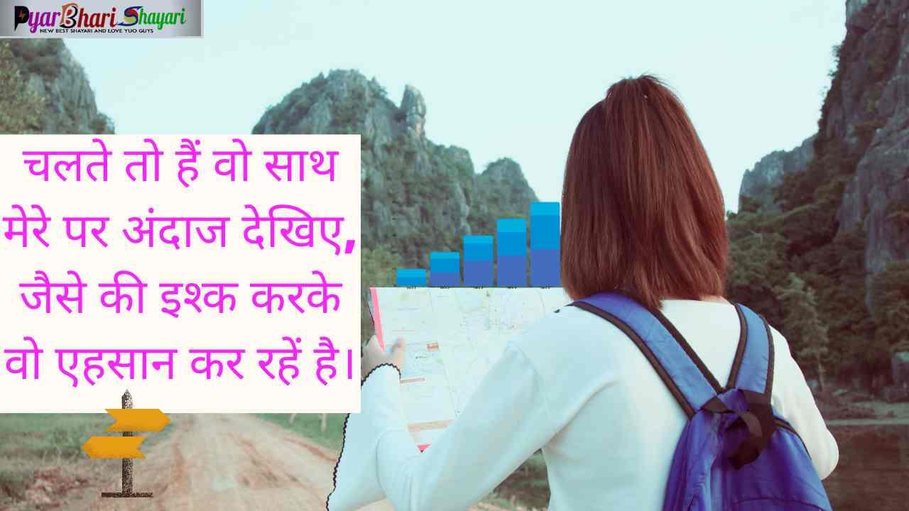 Mast Shayari Attitude