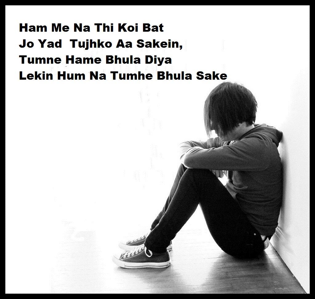 top 20 sad shayari wallpaper in hindi girl hindi sad
