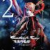 [BDMV] Thunderbolt Fantasy: Touri-ken Yuuki 3 Vol.2 [210818]