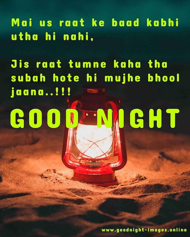 799+ GOOD NIGHT WHATSAPP IMAGES - GOOD NIGHT SHAYARI FOR LOVER