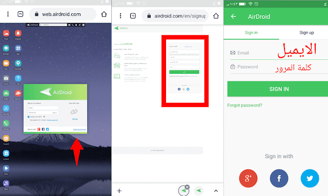 The easiest way to control your phone via your computer without USB | airdroid explain and record it