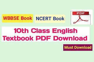 10th Class English Textbook