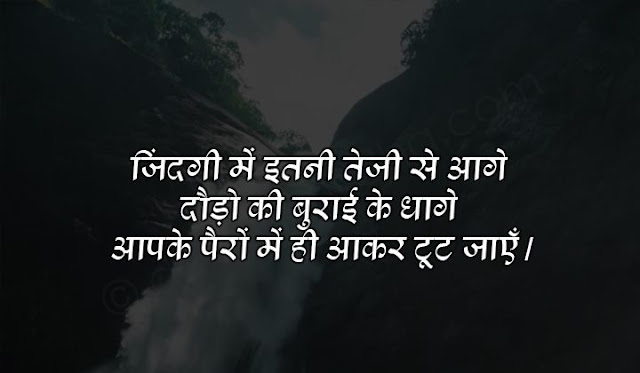 motivational lines for status