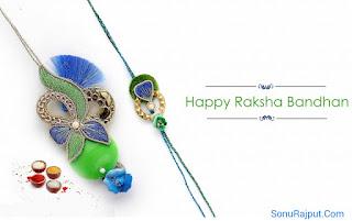 Happy Raksha Bandhan SMS 2016