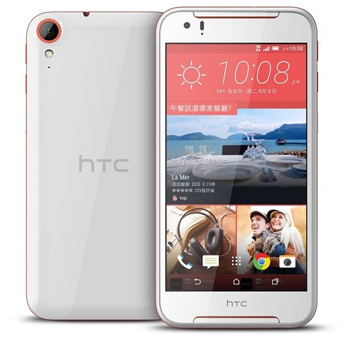 HTC-Desire-830-price-and-specs-mobile