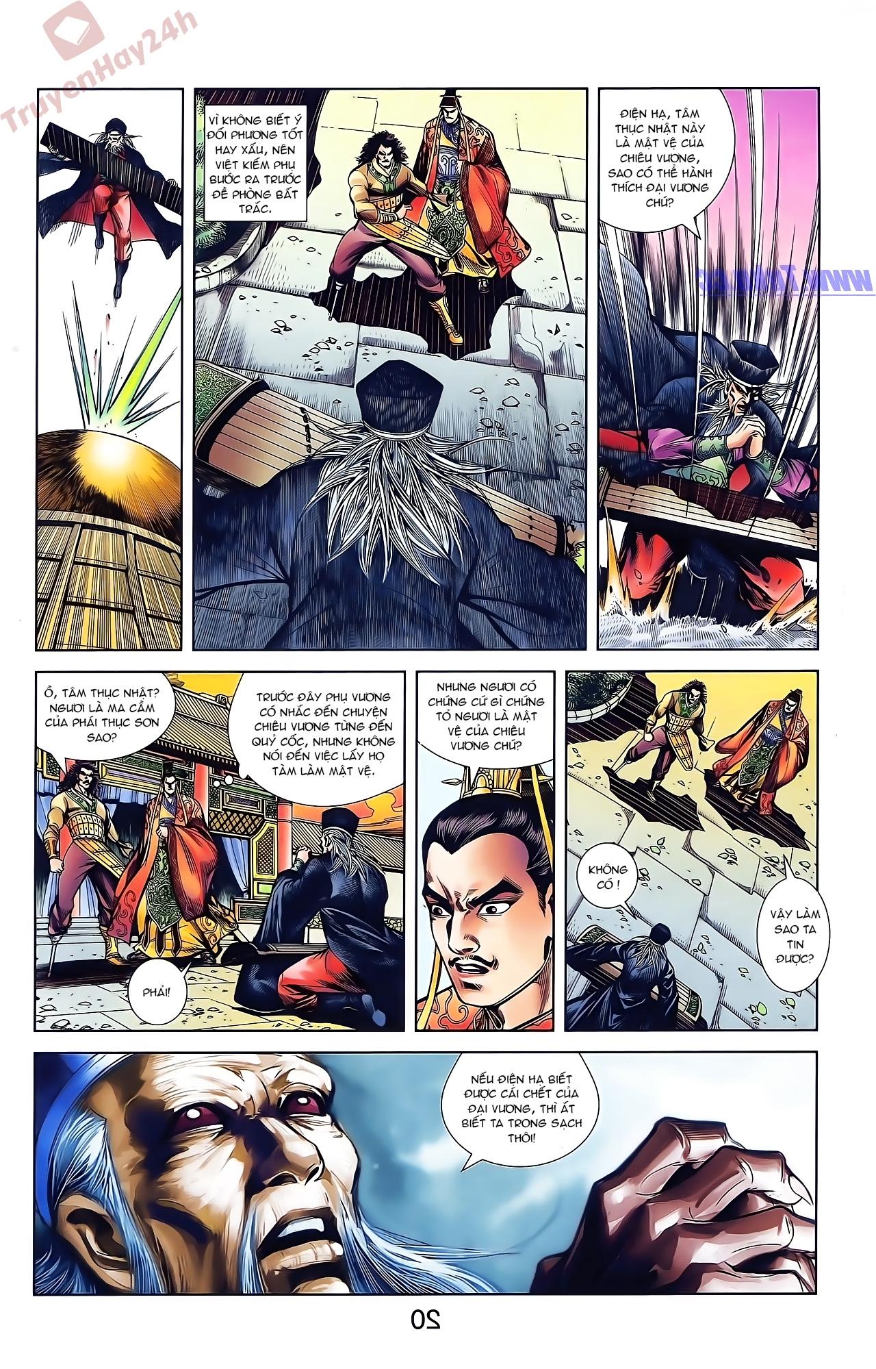 Tần Vương Doanh Chính chapter 43 trang 21