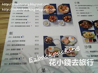 大埔星加坡菜menu
