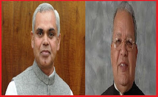 Kalraj Mishra and Acharya Devvrat appointed as the Governor of Himachal Pradesh & Gujrat respectively