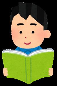 外国語を学ぶ人のイラスト(男性)