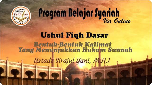 Bentuk-Bentuk Kalimat Yang Menunjukkan Hukum Sunnah
