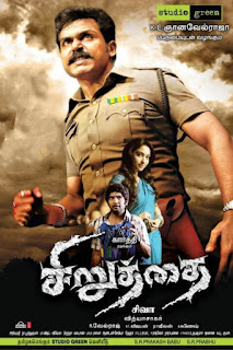 Siruthai 2011 Hindi Dubbed 720p WEBRip