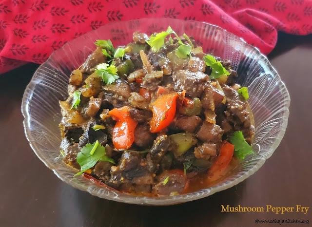 images of Mushroom Pepper Fry / Pepper Mushroom Fry / Kalan Milagu Varuval