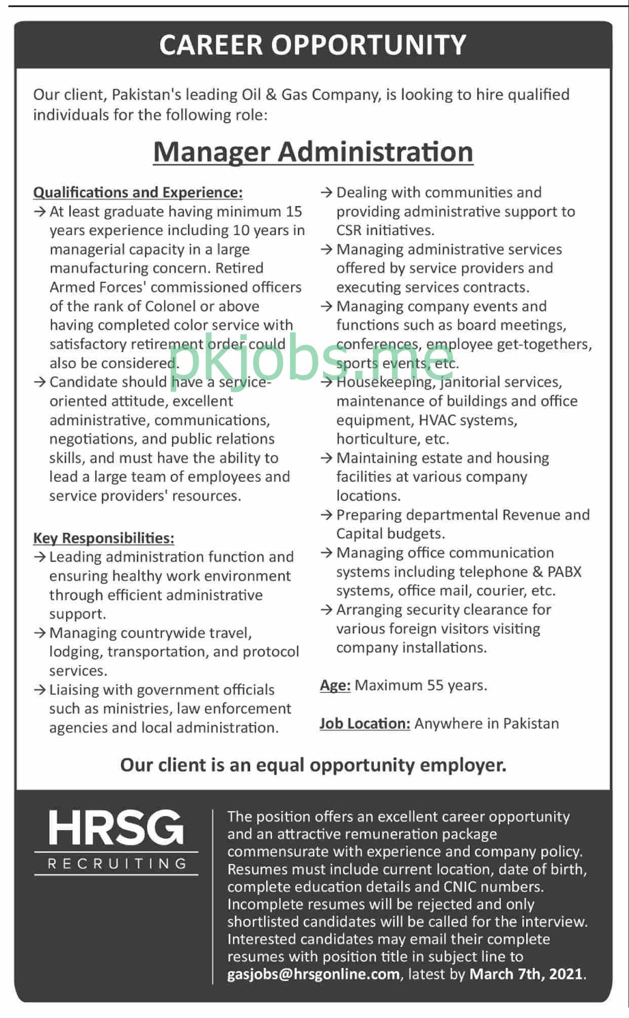 Latest Oil & Gas Company HRSG Management Posts 2021