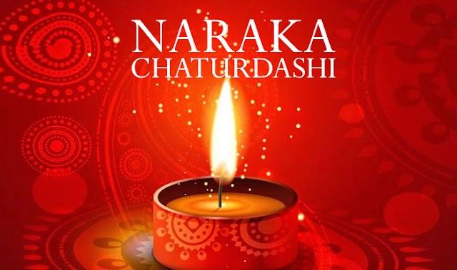 Narak Chaturdashi : Why We Celebrate Choti Diwali and What To Do On Naraka Chaturdashi.
