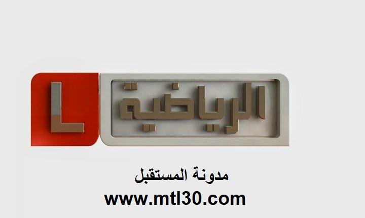 ليبيا الرياضية