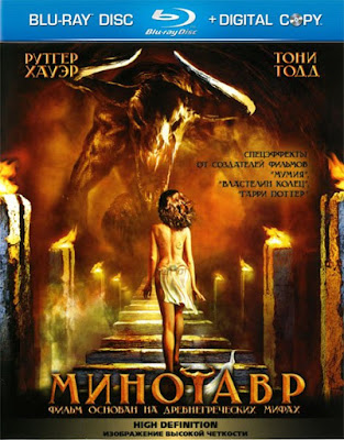 Minotaur (2006) [English 5.1ch] 720p | 480p BluRay x264 700Mb | 250Mb