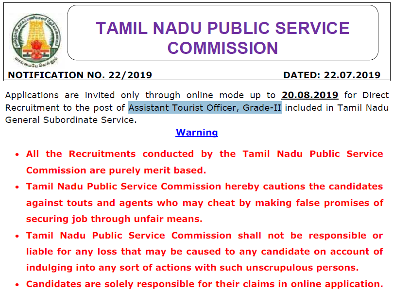 TNPSC RECRUITMENT 2019 - APPLY ONLINE 42 ASSISTANT TOURIST