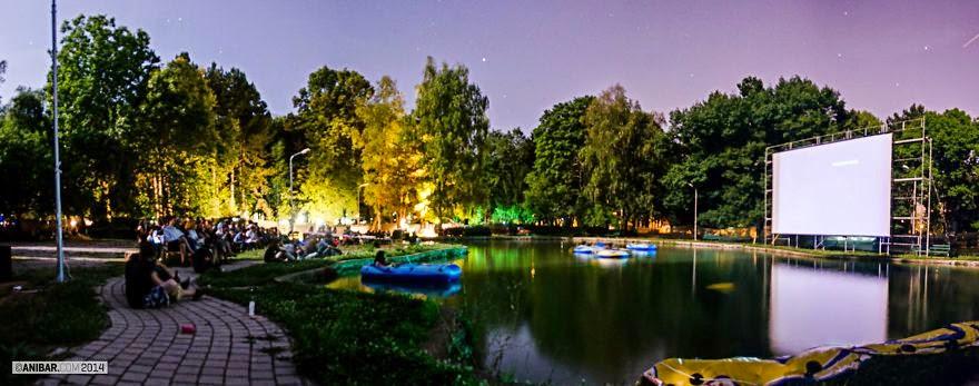 Anibar Lake Cinema