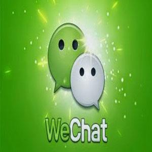 تحميل برنامج وي شات download wechat apk عربي مجاني