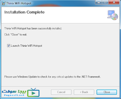 تحميل برنامج واي فاي للكمبيوتر ويندوز 10