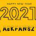 2021 - Καλή χρονιά σε όλους!