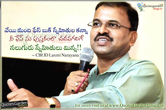 JD Lakshmi Narayana Inspirational messages quotes in telugu