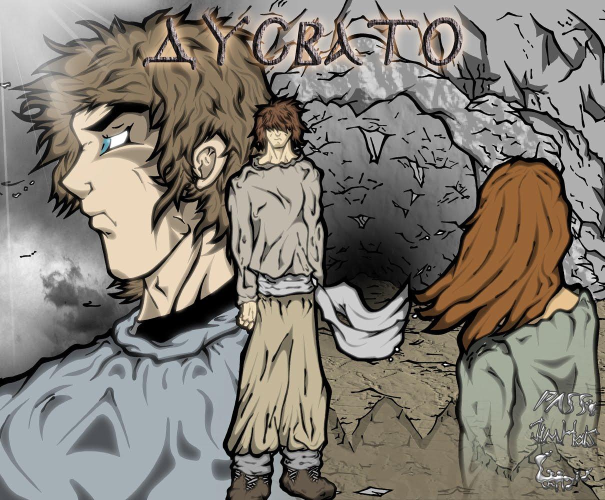Εξώφυλλο Του Comic Δύσβατο Από Τον Passlight