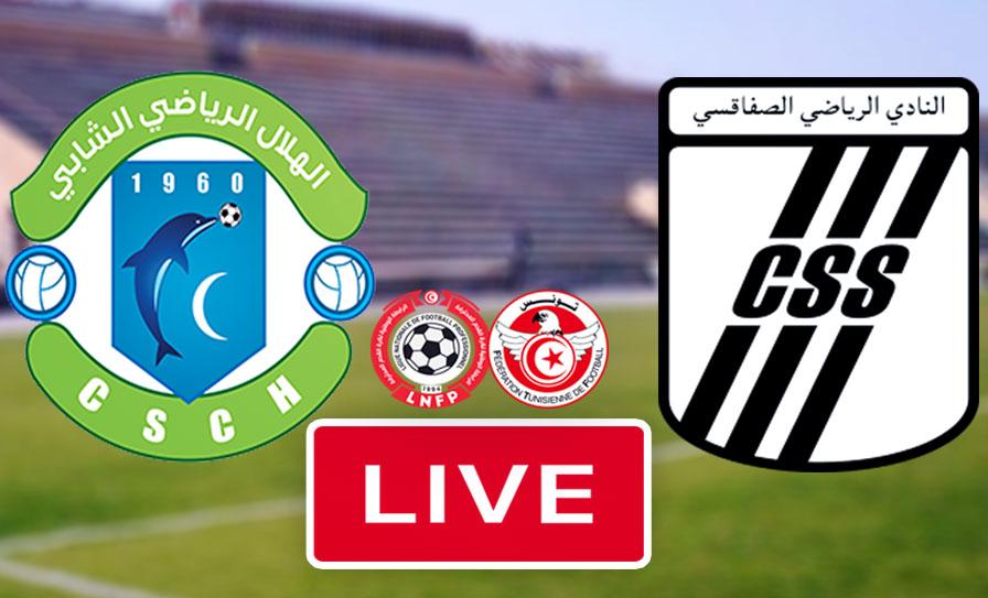بث مباشر   مشاهدة بث مباشر مباراة هلال الشابة و النادي الصفاقسي في الدوري التونسي